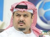 """رأي """"عبد الرحمن بن مساعد"""" في الصحف الرسمية التي نشرت خبر إعفاء شقيقه"""