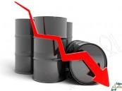 أسعار النفط تتراجع وسط مخاوف من تقلص المعروض منه