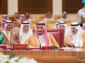 قادة دول الخليج يختتمون أعمال القمة الـ 37