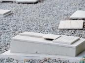 بالصور.. تعرّف على مقبرة الخواجات بجدة: مخصصة لدفن غير المسلمين منذ 5 قرون ورسومها 2500 ريال