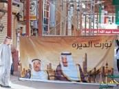 """شاهد كيف تجهزت الكويت لاستقبال الملك سلمان؟ .. والصحف الكويتية: """"أهلاً بخادم الحرمين"""""""