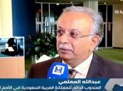 السفير المعلمي: أصحاب القرار الأممي بشأن سوريا قدموا تنازلات