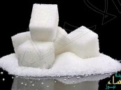 واردات المملكة من السكر تنخفض 78% خلال 9 أشهر .. والمخزونات المحلية تغطي الاستهلاك