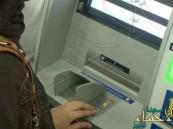سعودية تتفاجأ بإيداع مبلغ 2 مليون ريال في حسابها البنكي.. فماذا فعلت!