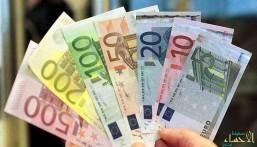 """""""فنلندا"""" تبدأ منح دخل أساسي للمواطنين العاطلين بشكل عشوائي دون قيود!!"""