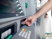 البنوك تكشف عن موعد صرف العملة الجديدة عبر صرافاتها الآلية
