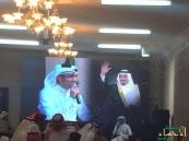 """بالصور.. استقبال حافل لـ""""حيدر العبدالله"""" في الطائف و""""سكنانا"""" تجذب العشاق!"""