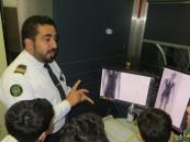 """مدرسة الأمير سعود بن نايف الابتدائية في زيارة لـ""""مطار الأحساء"""""""