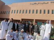 طلاب متوسطة الصالحية بالهفوف في زيارة لجامعة الملك فيصل