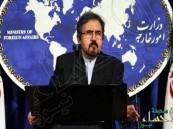 أول رد رسمي إيراني على تمديد العقوبات الأمريكية