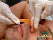 إزالة شعر الأنف قد تؤدي إلى الموت