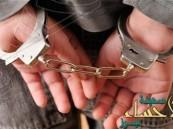 الأمن في #الأحساء ينجح في الإطاحة بعصابة سلب العمالة