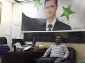 شرطة الرياض تضبط السوري «محمد فراس»