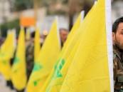 تقرير: 50 ألف عنصر تابع لحزب الله لتهريب المخدرات في أمريكا الجنوبية