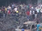 "العراق.. سقوط 80 قتيلاً وجريحاً بانفجارين استهدفا ""سوقاً شعبياً"""