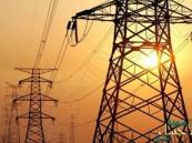 """توفير 33 مليار دولار من """"الربط الكهربائي الخليجي"""""""