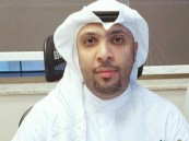 """""""د. العجيل"""" وكيلا لعمادة الدراسات العليا بجامعة الملك فيصل"""