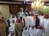 """عائلة """"المليفي"""" تحتفل بعقد قران نجلها """"عبدالله"""""""