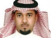 """تكليف """"العرفه"""" مشرفاً على خدمات مستشفى الملك فهد بالهفوف"""