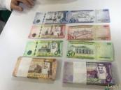 """""""ساما"""" تحدد القيمة التي يمكن صرفها للفرد يوميا من العملة الجديدة"""