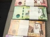 بالصور.. الإصدار الجديد من العملة السعودية بين يدي السعوديين اليوم
