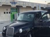 """شاهد بالصور… """"تاكسي وطني"""" يربط مطار الأحساء بالمملكة"""