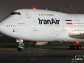 بوينغ الأميركية تزود إيران بـ 80 طائرة بنصف السعر!!