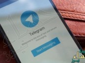 تيليغرام تتيح تثبيت المحادثات أعلى الشاشة