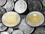 طرح العملة السعودية الجديدة خلال أيام .. واستبدال الريال الورقي بالمعدني