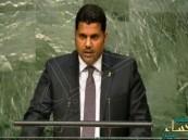 المملكة تؤكد على موقفها الثابت والرافض لجميع أشكال الاتجار بالبشر