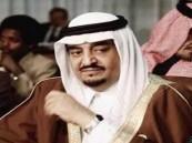 """شاهد.. فيديو تاريخي للملك فهد قبل 25 عاماً:""""يا تبقى الكويت والسعودية يا نموت سوا"""""""