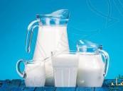 دراسة: منتجات الألبان منزوعة الدسم تصيب الإنسان ببعض الأمراض!