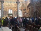 السعودية تُدين تفجير كاتدرائية الأقباط في القاهرة .. والسيسي يُعلن الحداد 3 أيام