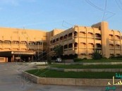 وظائف إدارية وأكاديمية في كلية الأمير سلطان العسكرية