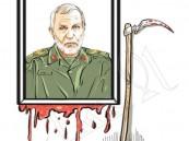 الإعلان عن طابع بريدي في إيران يحمل صورة أحد قتلة السوريين!!