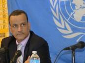المبعوث الأممي لليمن يرفض مقابلة رئيس حكومة الانقلابيين الحوثيين