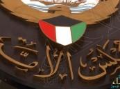 """البرلمان الكويتى يقر تعديلات بقانون يسمح بتجنيس 4000 من فئة """"بدون"""""""