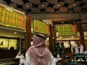 مستفيدة بارتفاع سهم معادن 5.3%.. استمرار صعود مؤشر البورصة السعودية للأسبوع الثاني