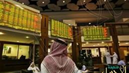 سوق الأسهم السعودية يغلق منخفضاً عند 8901 نقطة