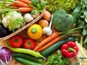 صدق أو لا تصدق: الإفراط في تناول الخضراوات سيصيبك بهذا المرض الخطير!