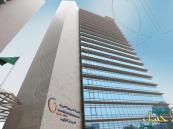 """""""السعودية للكهرباء"""" تتجه إلى تحرير الأسعار وفقًا للعرض والطلب"""