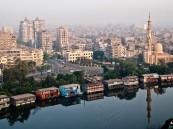 زلزال يضرب القاهرة