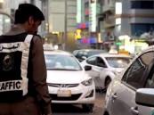 """المرور تتوعد مشاهير """"سناب شات"""" بتحرير مخالفات في حال تصوير مقاطع أثناء القيادة"""