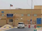 بالصورة .. تفاصيل إعدام نصرة العنزي قاتلة السعوديات الـ9 بدافع الغيرة!
