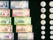 مصدر يكشف: لماذا بعض صرافات البنوك لم تقبل إيداع العملة الجديدة !؟