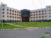 وزارة الدفاع تعلن عن وظائف شاغرة