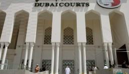 دبي: محاكمة سعودي وسوريين في قضية تهريب مخدرات إلى المملكة