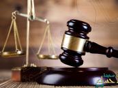 حكم قضائي يفتح باقة أمل للسعوديات المطلقات