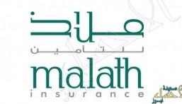 مؤسسة النقد تسمح لشركة ملاذ بإصدار وثائق تأمين المركبات
