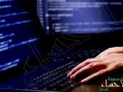 """للمشاركة في عصر """"الحرب الناعمة"""".. """"التعاون الخليجي"""" يتبنى إنشاء """"جيش إلكتروني"""""""